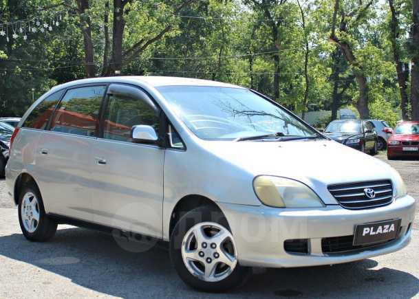 Toyota Nadia, 1998 год, 229 000 руб.