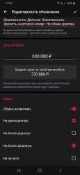 Honda Freed Spike, 2015 год, 710 000 руб.
