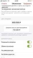 Infiniti QX56, 2004 год, 645 000 руб.