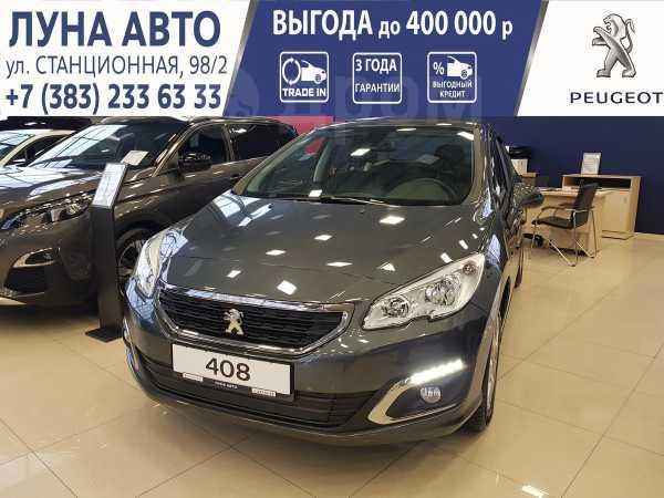 Peugeot 408, 2019 год, 1 137 600 руб.