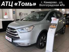 Кемерово S3 2019