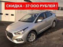 Владивосток Solaris 2019