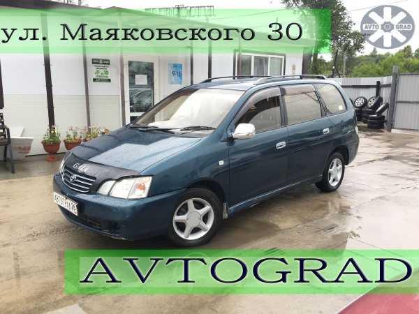 Toyota Gaia, 1999 год, 345 000 руб.