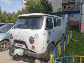 Сургут Буханка 2006