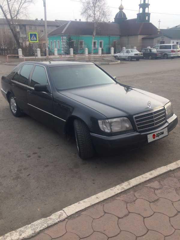 Mercedes-Benz S-Class, 1993 год, 350 000 руб.