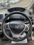 Honda Freed, 2012 год, 775 000 руб.