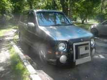 Екатеринбург Cube 1999
