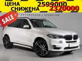 Красноярск X5 2015