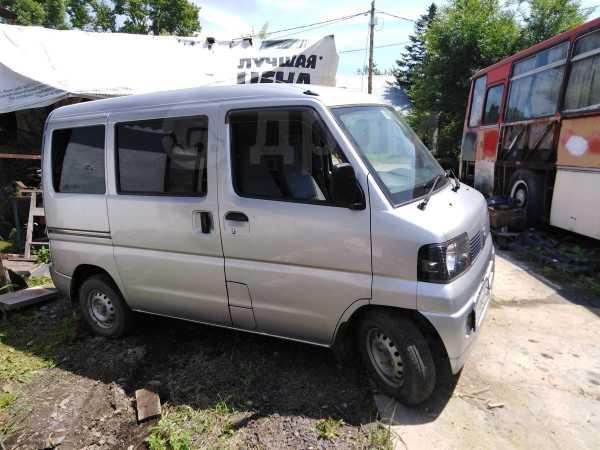 Nissan Clipper, 2011 год, 230 000 руб.