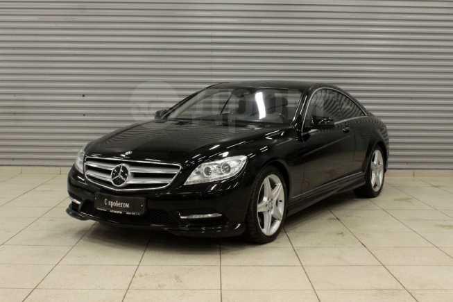 Mercedes-Benz CL-Class, 2013 год, 2 040 000 руб.