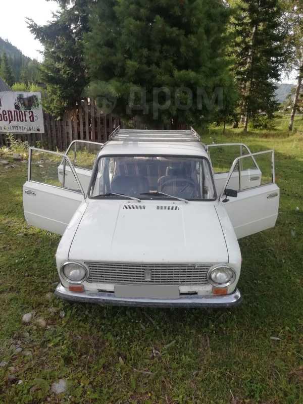 Лада 2101, 1983 год, 45 555 руб.