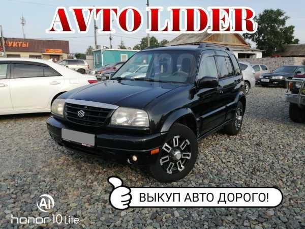 Suzuki Grand Vitara, 2000 год, 299 999 руб.