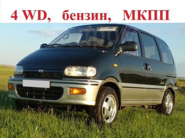 Nissan Vanette Serena, 1995 год, 400 000 руб.