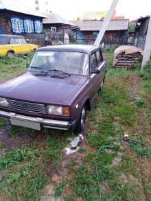 Ленинск-Кузнецкий 2105 1986