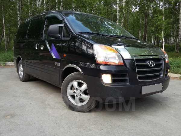 Hyundai Starex, 2006 год, 599 000 руб.