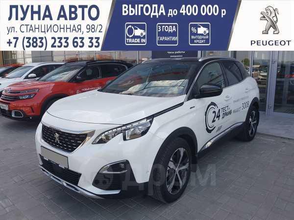 Peugeot 3008, 2019 год, 2 476 400 руб.