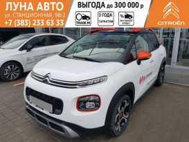 Новосибирск C3 Aircross 2019