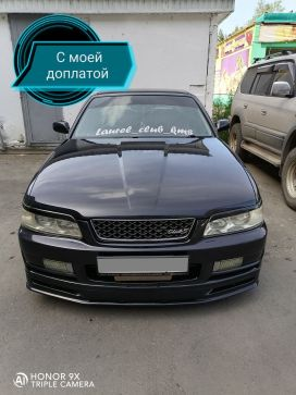 Комсомольск-на-Амуре Nissan Laurel 1989