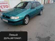 Купино Carina E 1996