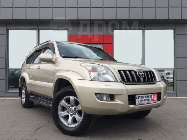 Toyota Land Cruiser Prado, 2008 год, 1 280 000 руб.