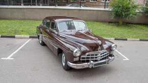 Москва 12 ЗИМ 1953
