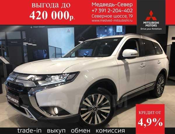 Mitsubishi Outlander, 2019 год, 1 800 500 руб.