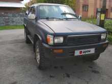 Томск 4Runner 1991