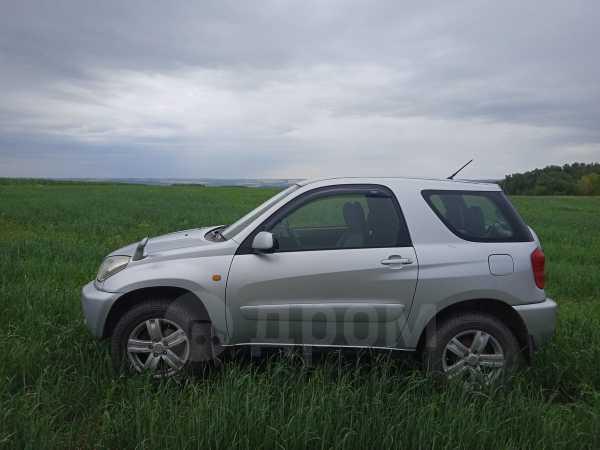 Toyota RAV4, 2001 год, 450 000 руб.