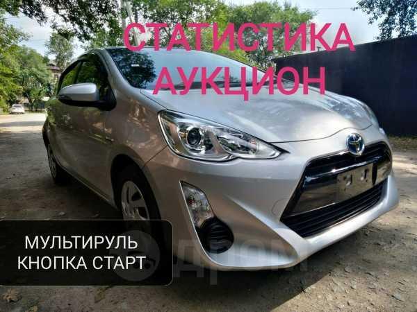Toyota Aqua, 2015 год, 639 000 руб.
