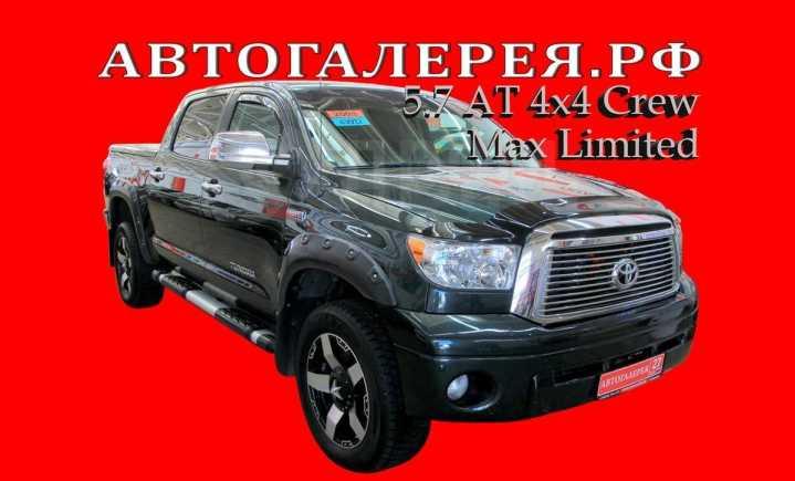 Toyota Tundra, 2008 год, 1 798 000 руб.