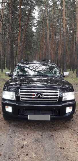 Омск QX56 2006