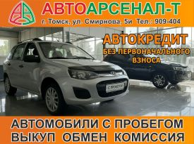 Томск Калина 2014