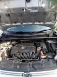 Toyota Corolla Rumion, 2008 год, 510 000 руб.