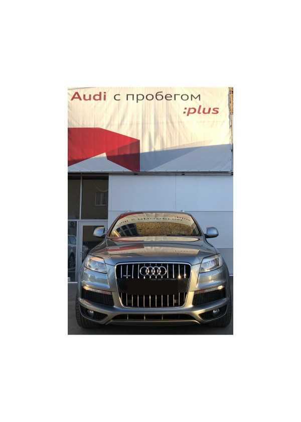 Audi Q7, 2008 год, 1 190 000 руб.