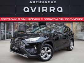 Самара Toyota RAV4 2020