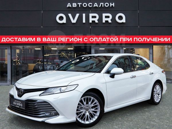 Toyota Camry, 2020 год, 2 357 000 руб.