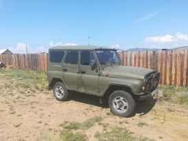 Улан-Удэ 3151 2000