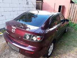 Курган Mazda3 2007