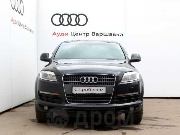 Audi Q7, 2007 год, 586 000 руб.