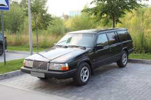 Рубцовск 940 1993