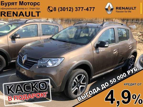 Renault Sandero Stepway, 2019 год, 878 000 руб.