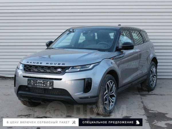 Land Rover Range Rover Evoque, 2020 год, 4 265 000 руб.