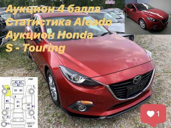 Mazda Axela, 2015 год, 849 000 руб.