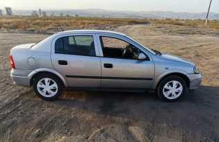 Кызыл Opel Astra 2001