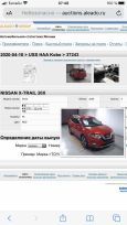 Nissan X-Trail, 2018 год, 1 540 000 руб.