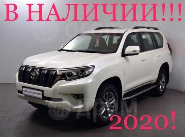 Toyota Land Cruiser Prado, 2020 год, 3 799 000 руб.