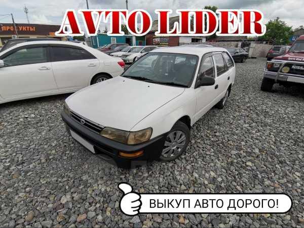 Toyota Corolla, 1998 год, 153 000 руб.