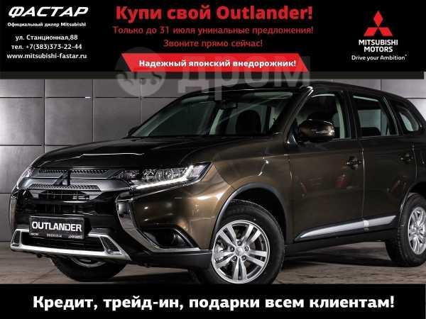 Mitsubishi Outlander, 2019 год, 1 715 000 руб.