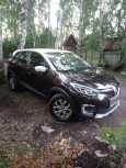 Renault Kaptur, 2018 год, 1 050 000 руб.
