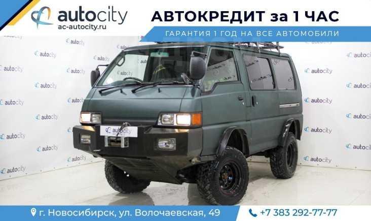 Mitsubishi Delica, 1987 год, 449 000 руб.